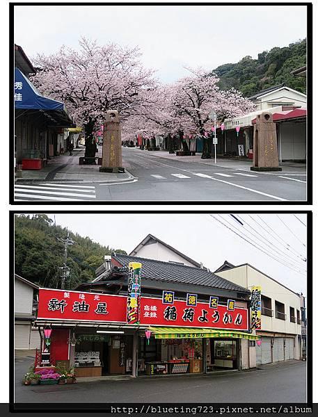 九州佐賀《祐德稻荷神社》表參道2_新油屋.jpg