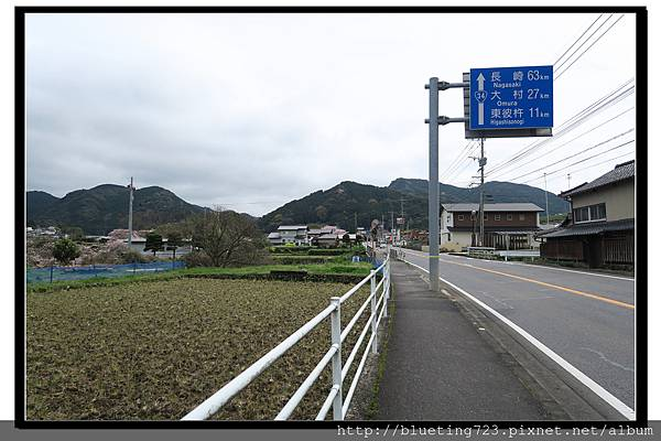 九州佐賀《嬉野溫泉》轟之瀑布公園 3.jpg