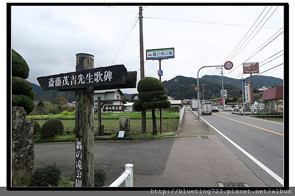九州佐賀《嬉野溫泉》轟之瀑布公園 4.jpg