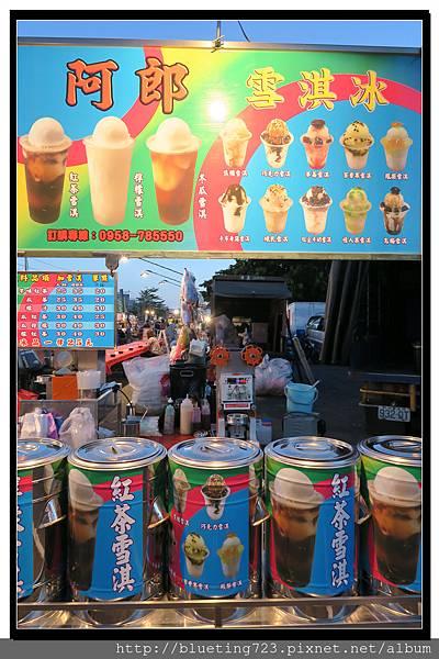 台南《小北成功夜市》紅茶雪淇冰.jpg