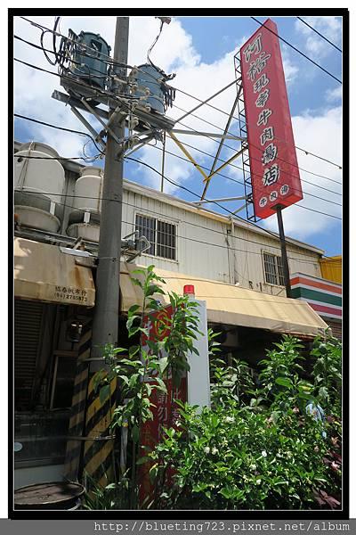 台南《阿裕現宰牛肉湯店》1.jpg