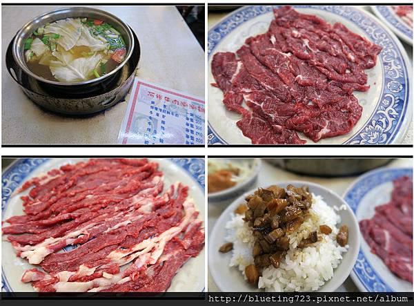 台南《阿裕現宰牛肉湯店》4.jpg