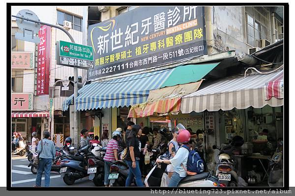 台南水仙宮市場《鱔魚意麵》1.jpg