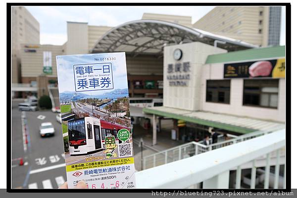 九州長崎《JR長崎站》1.jpg