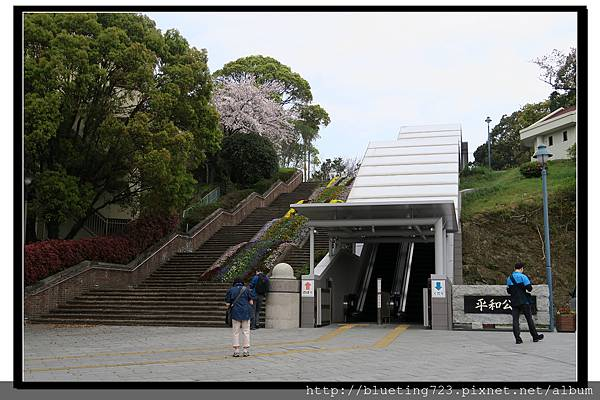 九州長崎《平和公園》1.jpg