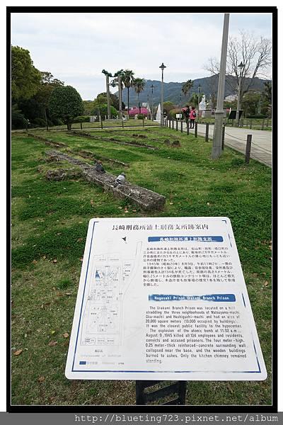 九州長崎《平和公園》5.jpg