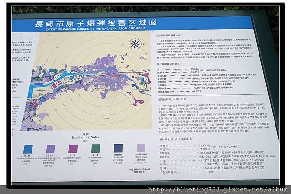 九州長崎《平和公園》8.jpg