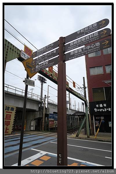 九州長崎《平和公園》9.jpg