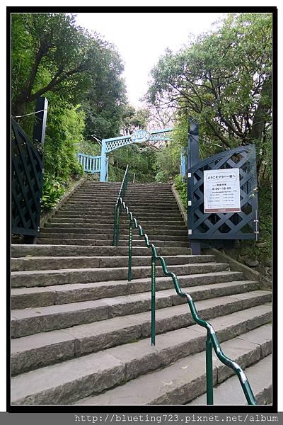 九州長崎《哥拉巴公園》1.jpg
