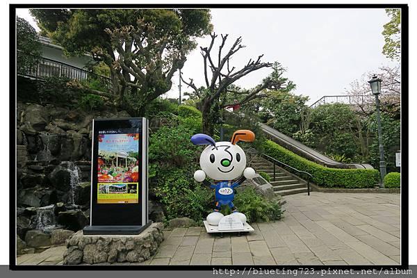 九州長崎《哥拉巴公園》2.jpg