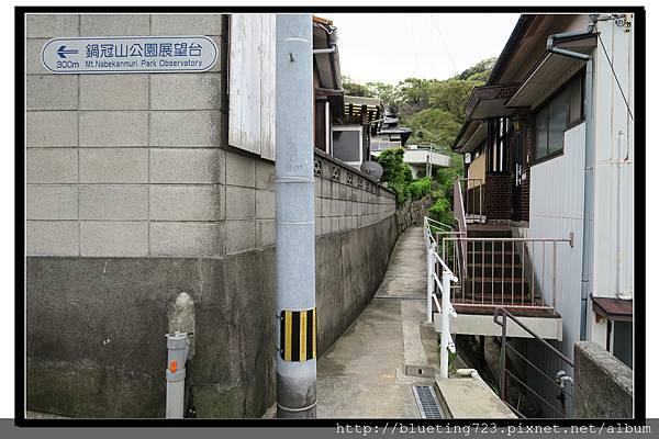 九州長崎《鍋冠山公園展望台》4.jpg
