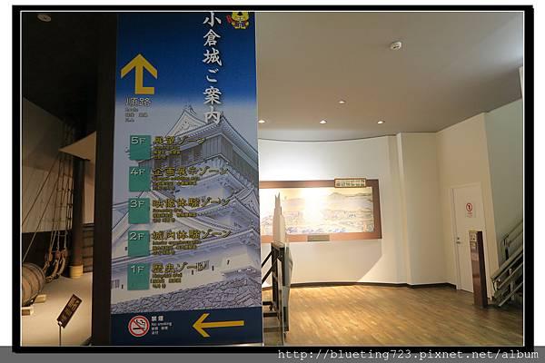 九州《小倉城》9.jpg