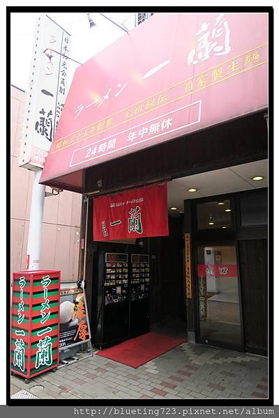 九州小倉《一蘭拉麵》1.jpg
