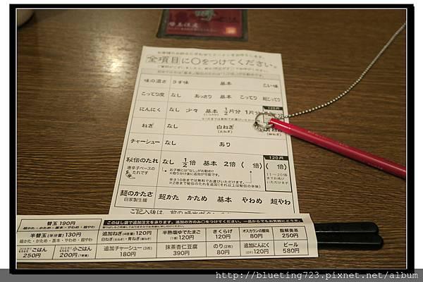 九州小倉《一蘭拉麵》4.jpg