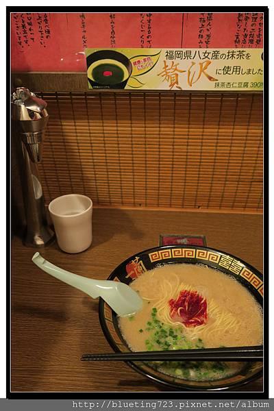 九州小倉《一蘭拉麵》5.jpg