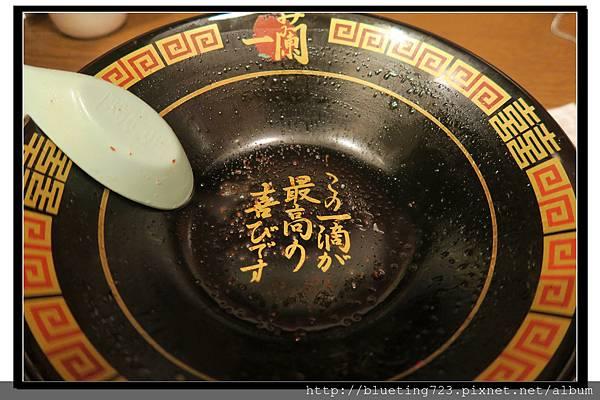 九州小倉《一蘭拉麵》7.jpg