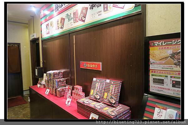 九州小倉《一蘭拉麵》8.jpg