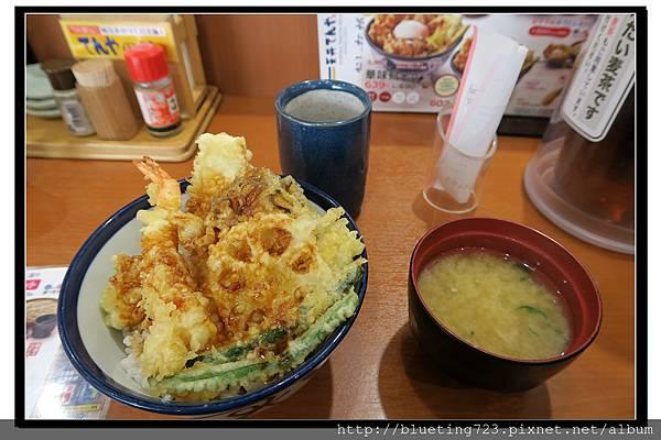 九州小倉《天丼てんや 》小倉魚町店2.jpg