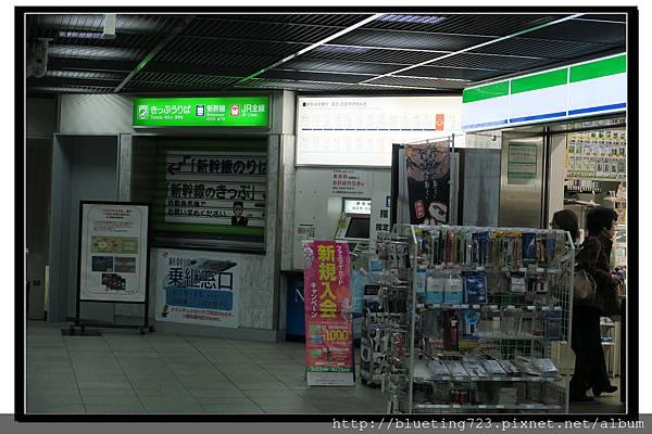 九州《門司港》7.jpg