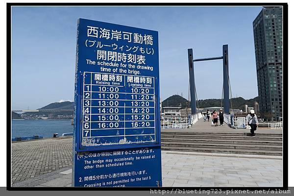 九州《門司港》藍翼門司吊橋1.jpg