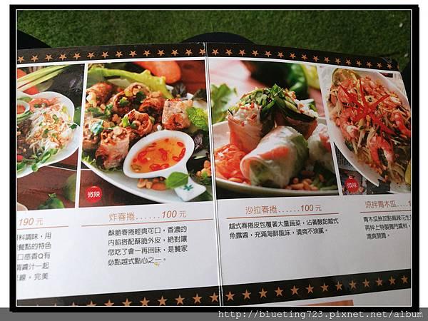 新竹竹北《PhoV 弗薇越式餐廳》菜單3.jpg