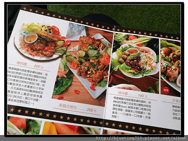 新竹竹北《PhoV 弗薇越式餐廳》菜單4.jpg