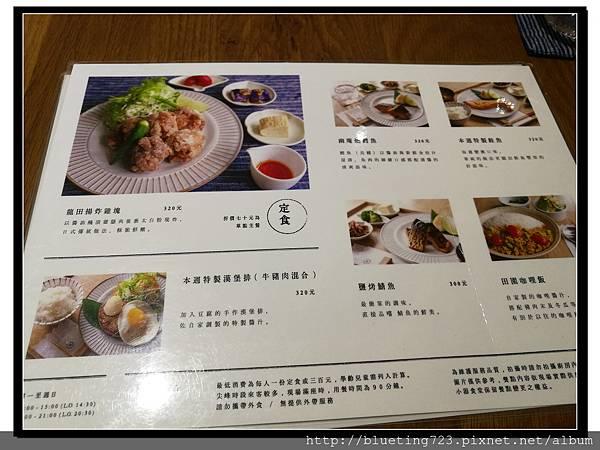 台北《小器食堂》華山1.jpg