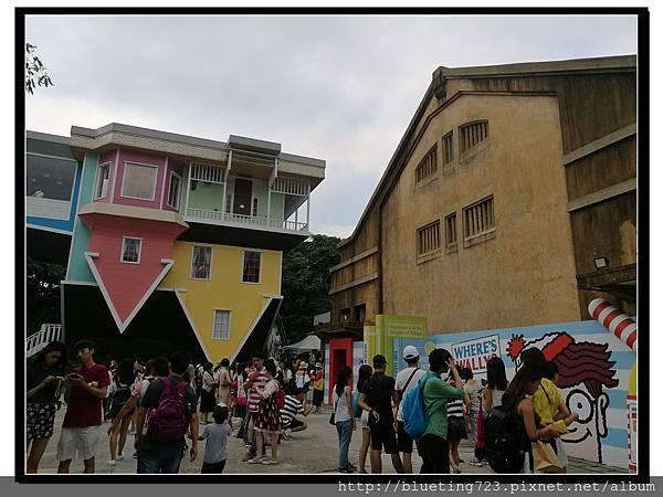 台北《華山1914文化創意產業園區》5.jpg
