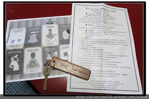 九州別府《 Hotel New Tsuruta 新特斯盧塔酒店新鶴田酒店》11.jpg