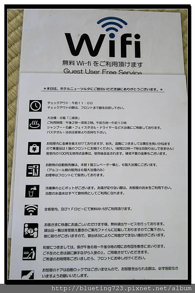 九州別府《 Hotel New Tsuruta 新特斯盧塔酒店新鶴田酒店》12.jpg