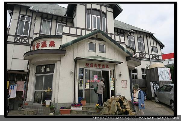 九州《別府》2.jpg
