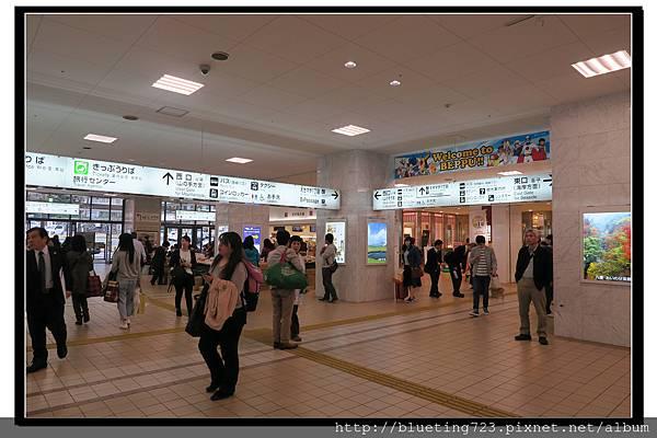 九州《別府車站》2.jpg