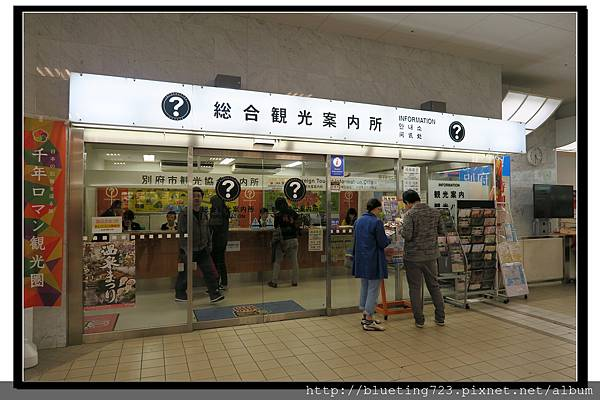 九州《別府車站》3.jpg