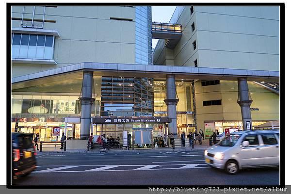 九州別府《別府北濱》巴士站 1.jpg