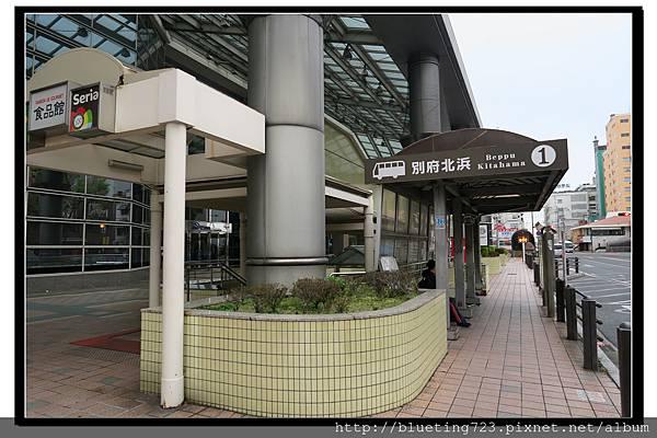九州別府《別府北濱》巴士站 2.jpg