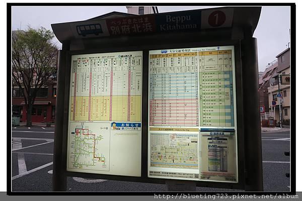 九州別府《別府北濱》巴士站 4.jpg