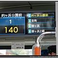 九州別府《別府北濱》巴士站 5.jpg