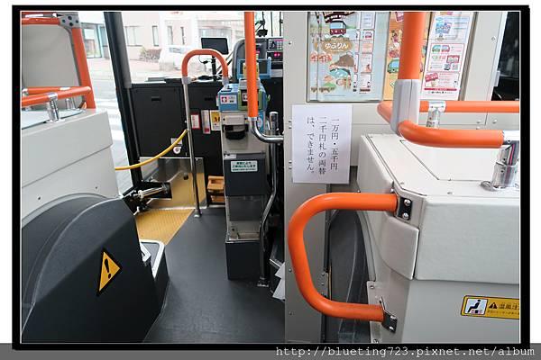 九州別府《別府北濱》巴士站 6.jpg