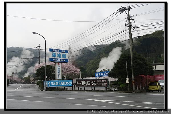 九州別府《海地獄》.jpg