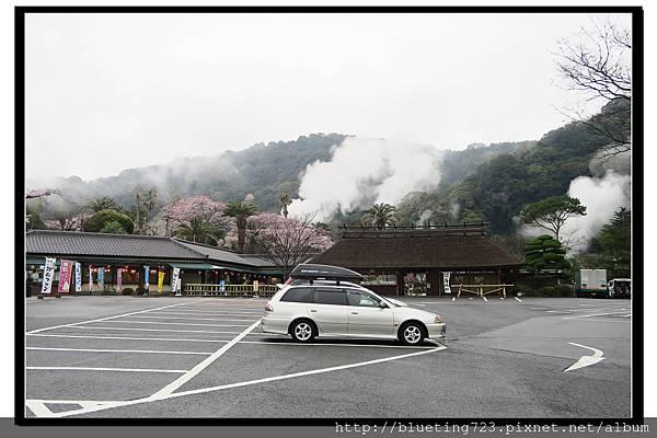 九州別府《海地獄》2.jpg