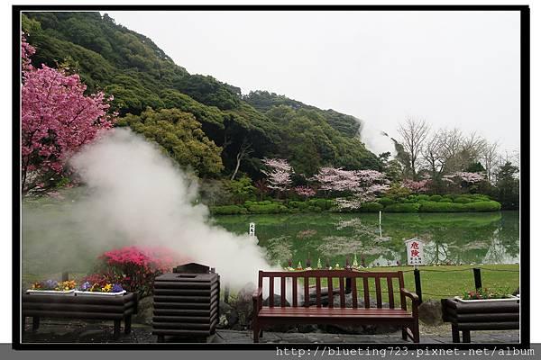 九州別府《海地獄》5.jpg