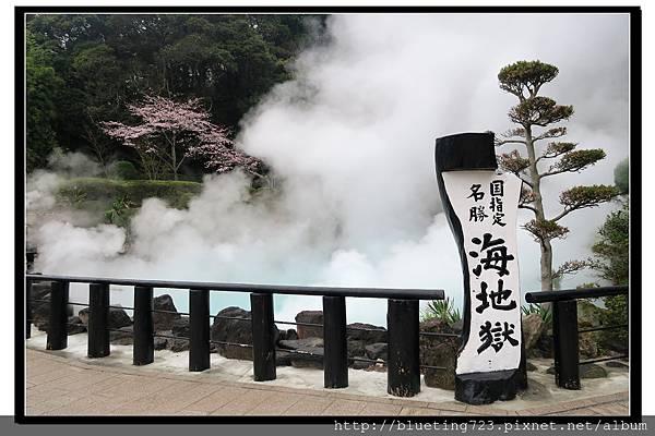 九州別府《海地獄》9.jpg