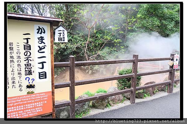 九州別府《灶地獄》3.jpg
