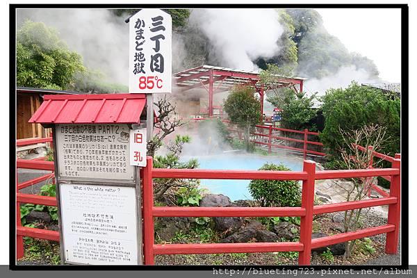 九州別府《灶地獄》5.jpg
