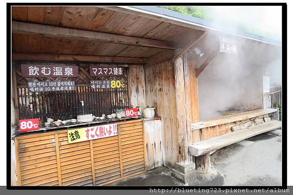 九州別府《灶地獄》7.jpg