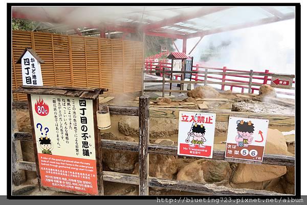 九州別府《灶地獄》8.jpg