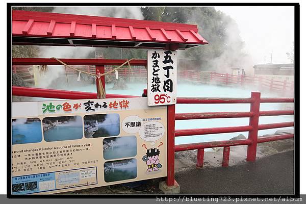九州別府《灶地獄》11.jpg