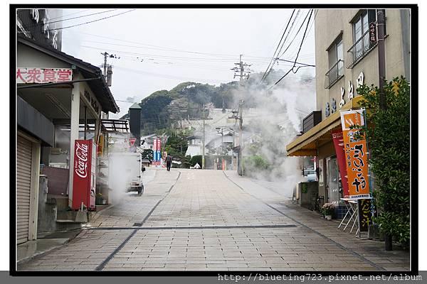 九州別府《地獄溫泉》5.jpg