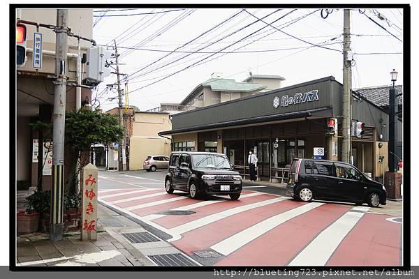 九州別府《地獄溫泉》巴士中心.jpg