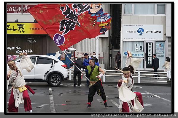 九州別府《溫泉祭》3.jpg